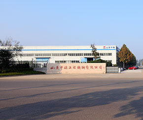 Shandong ZHONGRUI Construction Co., Ltd
